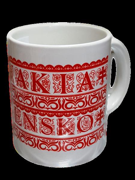 Hrnček Slovensko Slovakia - červený