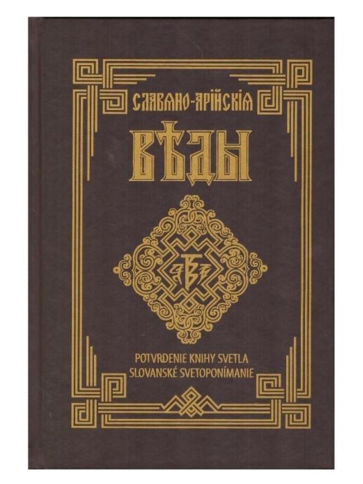 Potvrdenie knihy svetla - slovanské svetoponímanie